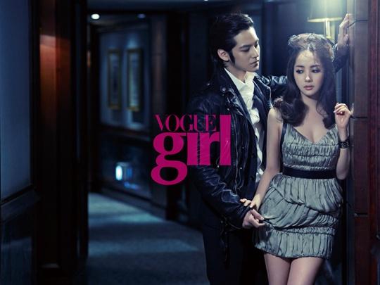 KimBum, ParkMinYoung, SongYuRi, & 8 artis KingKong for Vogue Girl Valentine Special Edition 20110117075356298b6_075741_0